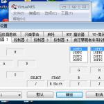 2013-03-05_17-55-04