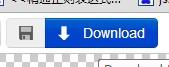 Download下载按钮