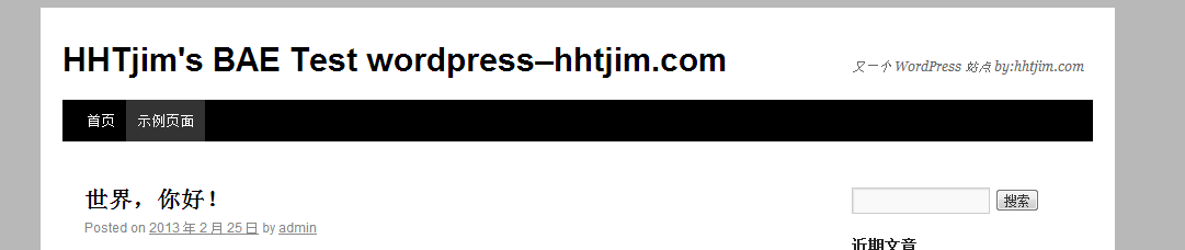 HHTjim's BAE Test WordPress–hhtjim.com | 又一个 WordPress 站点