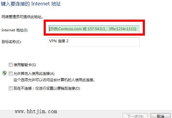 输入前面获得的微PN地址