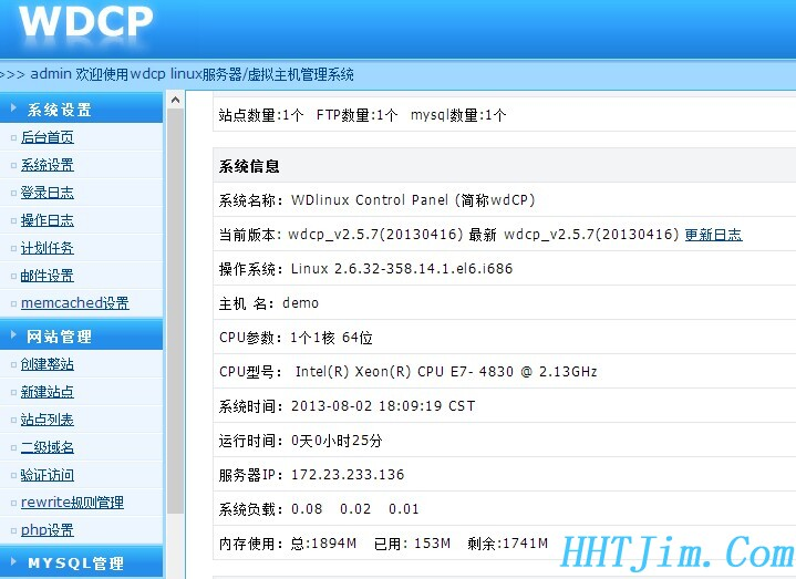 vps管理系统-WdManager